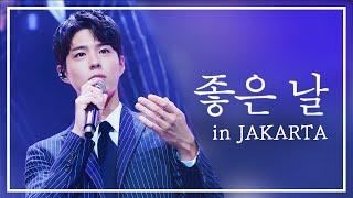 Download lagu 박보검 - Untukku