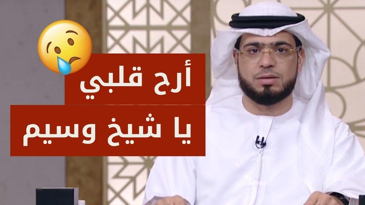 قال الأطباء أنه بقي له يوم أو يومين ويتوفى?..فماذا أراد هذا المتصل السعودي من الشيخ وسيم يوسف