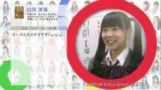 16 2012.03.29 ON AIR (東京) 【出演】 白間美瑠 Miru SHIROMA (NMB48 t...
