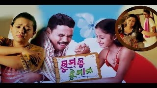 Odia Movie | Rumku Jhumana | Harihar Mohapatra | Akash | Priya | Odia Full Movies in 15min