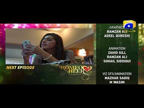 Romeo Weds Heer - Episode 19 Teaser | HAR PAL GEO