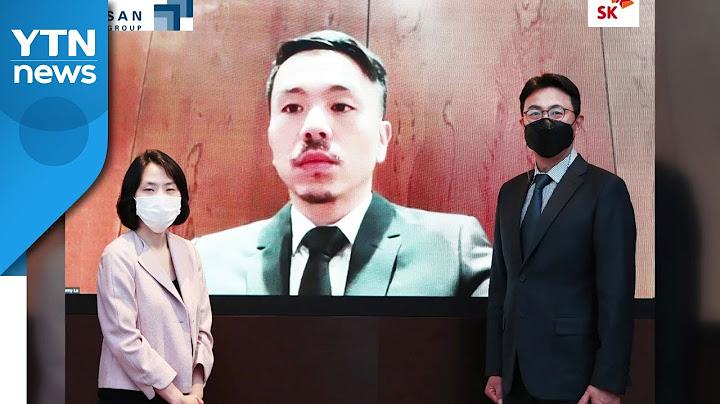 [기업] SK그룹, 베트남 유통기업 1위 빈커머스 지분 16.3% 인수 / YTN