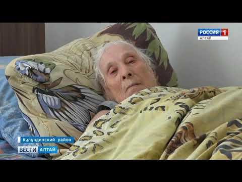 Как закрыть дома престарелых поместить родственника в дом престарелых