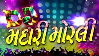"""DJ Madari Morali"" | Official Motion Poster | ""Sodi Mel"" | Gujarati DJ Album"