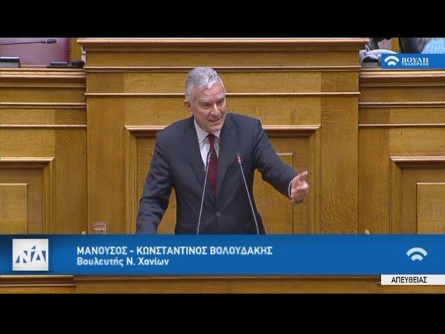 Βολουδάκης στη Βουλή για τον νέο εκλογικό νόμο (24-01-2020)