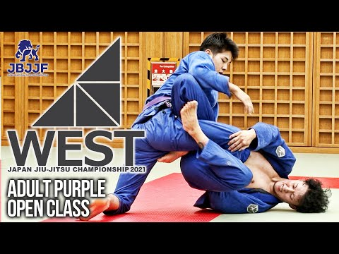 【JBJJF西日本柔術選手権2021】アダルト紫帯オープンクラス