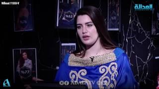 روان بن حسين تتحدث عن ظهورها في برنامج سوار شعيب