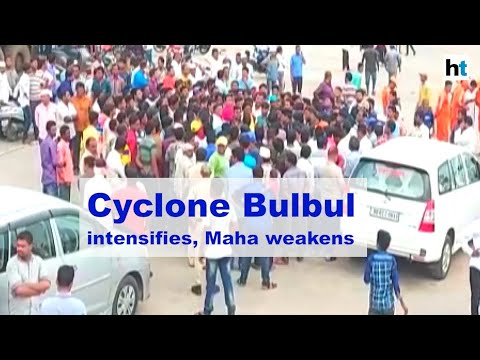 Cyclone Bulbul likely to become cyclonic storm, Maha weakens
