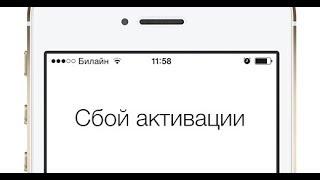 Bir zavod so'ng muvaffaqiyatsiz ulanish uchun reset. IPhone 6s ta'mirlash