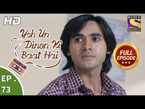 Yeh Un Dinon Ki Baat Hai -  Ep 73 - Full Episode - 14th December, 2017