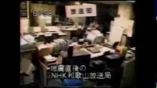 【貴重映像】阪神大震災の記録①