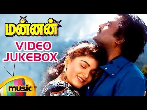 Mannan Tamil Movie Songs | Video Jukebox | Ilayaraja | Rajinikanth | Khushboo | Vijayashanti