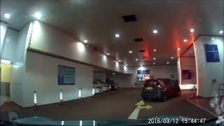 觀塘APM停車場 (入)