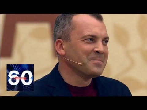Евгений Попов рассказал о моменте рождения сына на передаче 'Судьба человека'