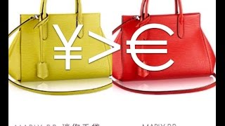 到底欧洲的奢侈品可以便宜多少?!和退税提醒 CHANEL LV HERMES