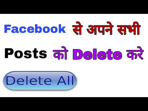 How To Delete All Facebook Posts At Once In Android Phone thumbnail