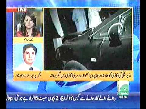 Minister water & power RAJA PREVEZ ASHRAF cars accidented-22.04.10.WWW.JAGOPAKISTAN.TK