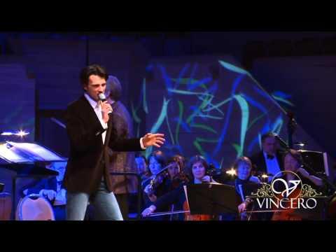 Проект Новые Голоса - Концерт в Доме Музыки