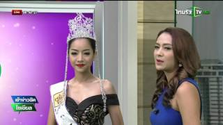 Morning Show : Miss Global Beauty Queen 2015