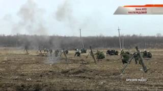 В зоне АТО активизация боевых действий — Чрезвычайные новости, 24.11