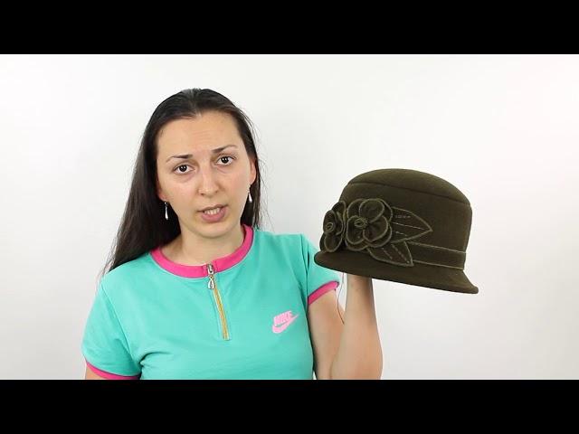 Шляпа, Климена Болотная