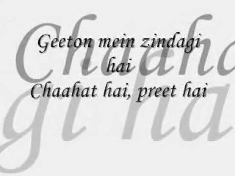 Chahu me ya na Instrumental By Prasad Argade