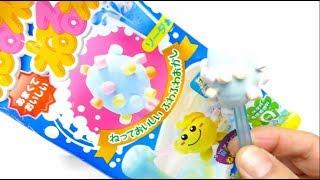 DIY Kracie Popin Cookin Candy - Neru Neru