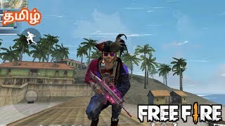 FREE FIRE LIVE TAMIL STREAM RUSH GAMEPLAY ONLY |RMK WORLD GAMING