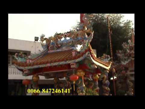 Argy Travel Thailand -Ταξιδευω-Εκπομπη (  6η-2014 )