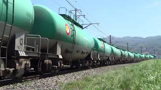 【JR貨物EH200形電気機関車. EH200 -13】EH200 locomotive freight train.