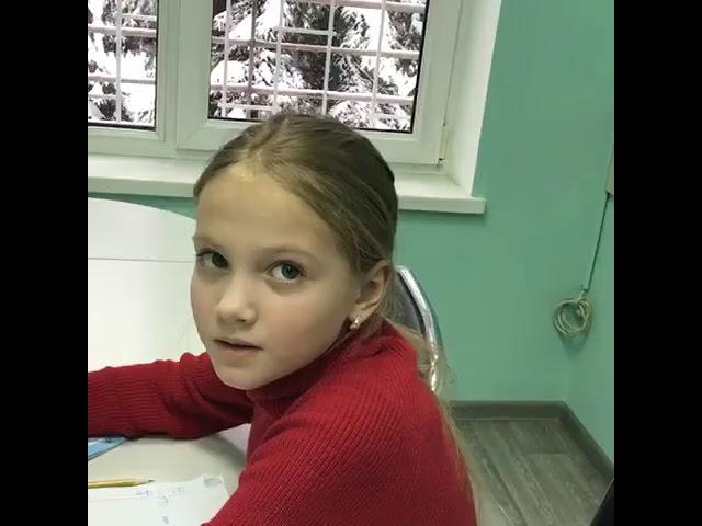 Урок математики, 3 класс  День самоуправления  учитель  Устинова Люда,11 класс,у