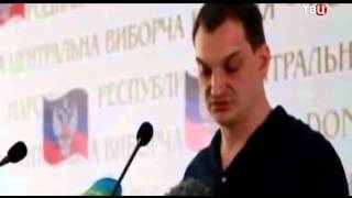 Мы все   «Беркут»  Украина  Идёт война народная, гражданская война