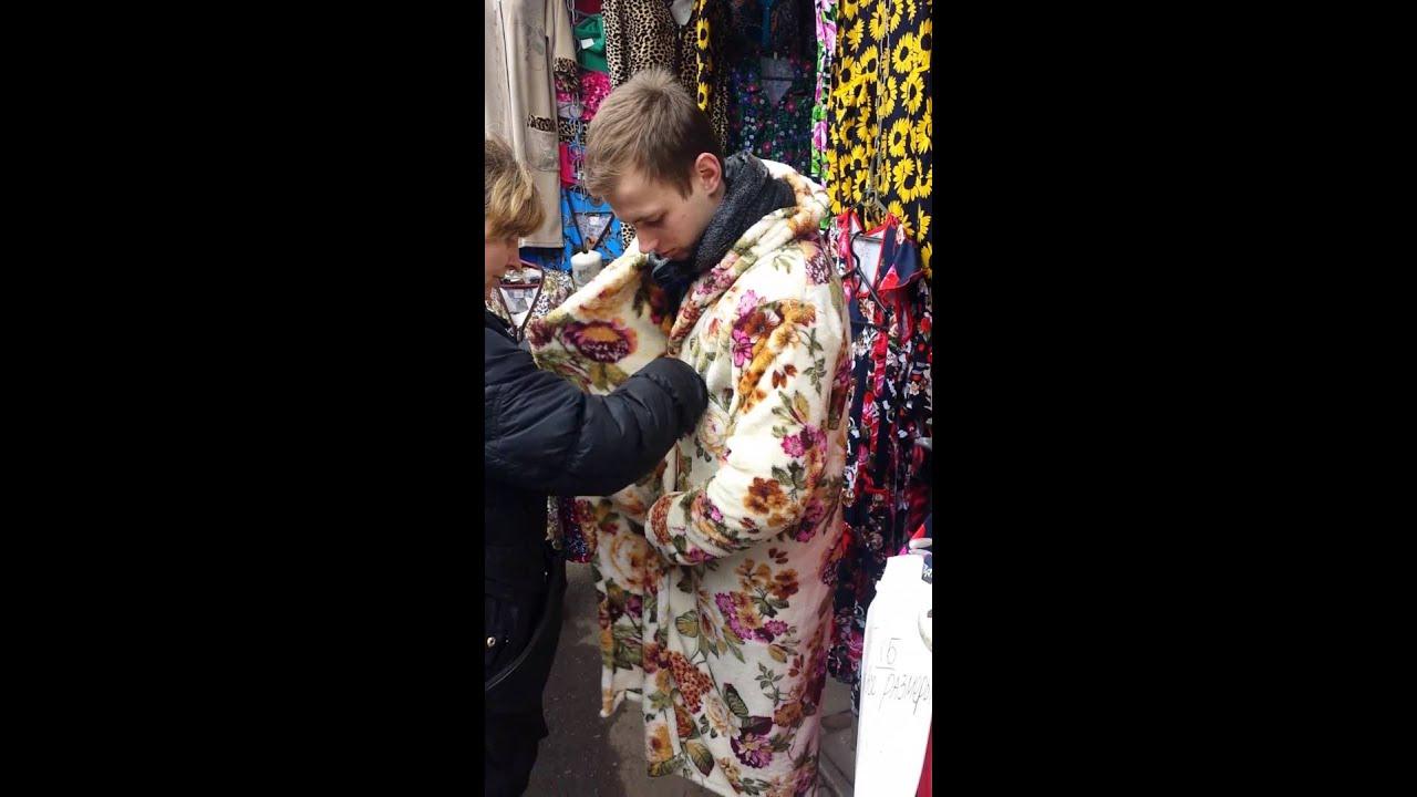 Подарок на 8 марта кимоно заказ цветов с доставкой в люберцах