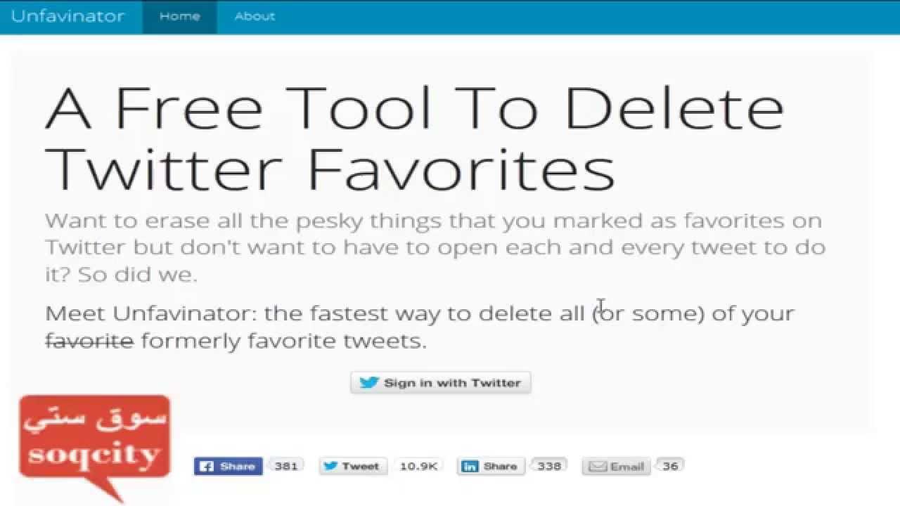 كيفية حذف جميع التغريدات والاعجابات من تويتر Youtube