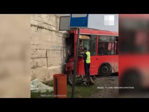 Авария с автобусом в Перми