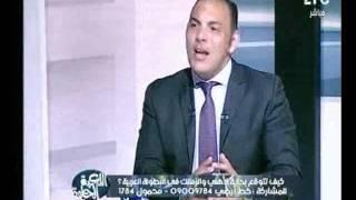 برنامج اللعبة الحلوة | مع احمد بلال ولقاء لاعب الزمالك السابق احمد عبد الرؤوف -20-7-2017