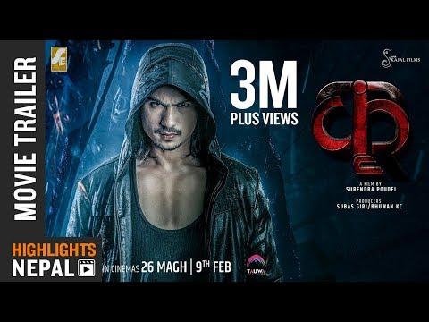 KRI   New Nepali Movie Official Trailer 2018   Ft. Anmol Kc, Anoop Bikram Shahi, Aditi Budhathoki