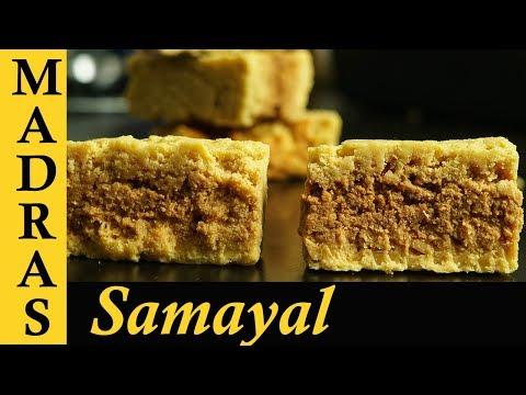 Mysore Pak Recipe in Tamil | Ghee Mysore Pak Recipe in Tamil | Hard Mysore Pak Recipe thumbnail
