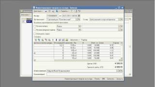 Инвентаризация товаров на складе в 1С:УПП (47/62)(, 2010-07-12T11:49:06.000Z)