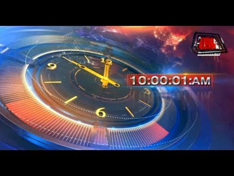 AbbTakk Headlines – 10 AM – 25 May 2018