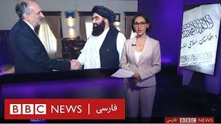 آیا جمهوری اسلامی حکومت طالبان را به رسمیت می?شناسد؟ ۶۰ دقیقه ۱ آبان