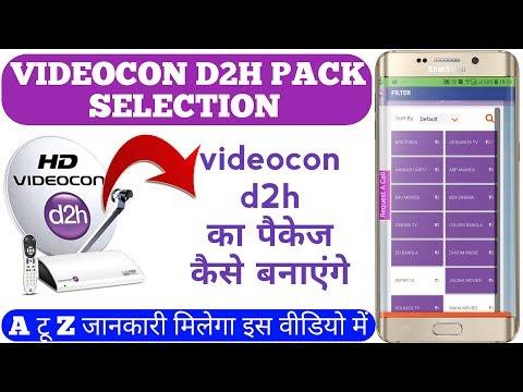 VIDEOCON D2H PAKEGE CHANGE - YouTube