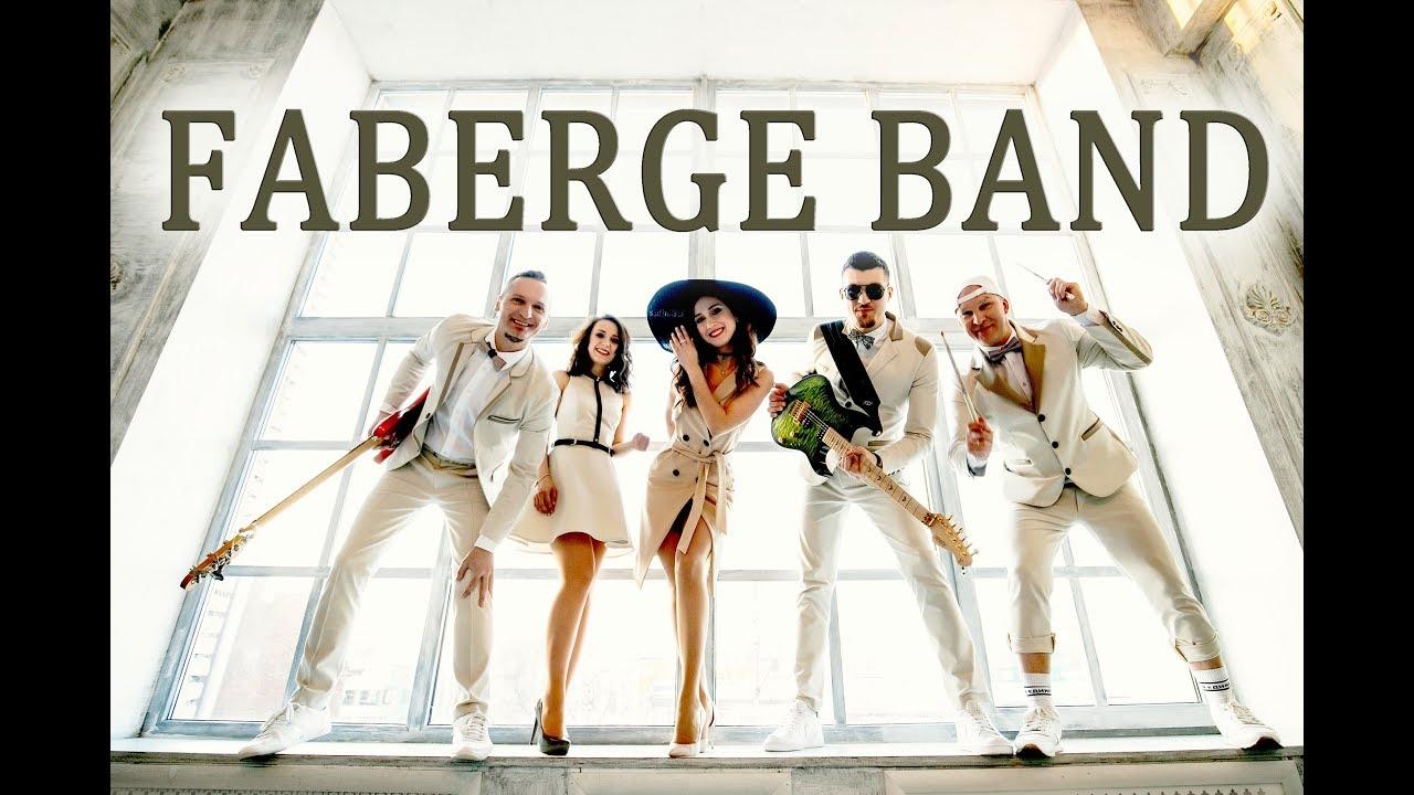 FABERGE BAND | кавер группа СПб - Фаберже | концерт(живой звук)