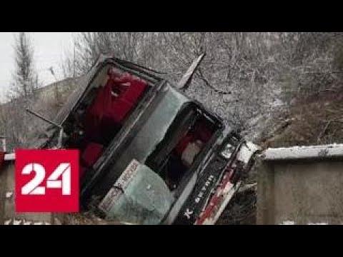 """Авария на трассе """"Дон"""": одной из причин могли стать плохие погодные условия - Россия 24"""