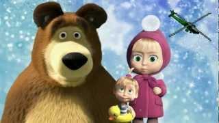 Маша и медведь. Медведь защищает маленьких девочек.