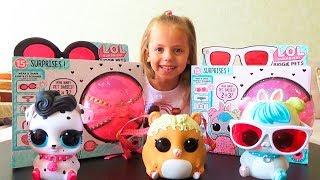 ОГРОМНЫЕ ПИТОМЦЫ ЛОЛ Моя коллекция BIGGIE LOL PETS surprise Видео для детей