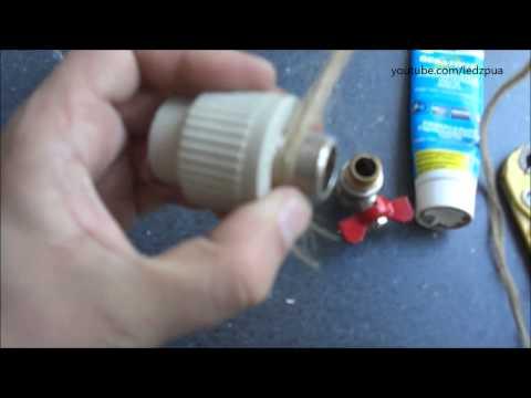 видео: Сантехника своими руками. Паковка резьбовых соединений.