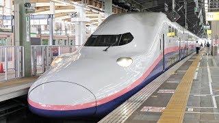 【E4系】 間もなく引退!上越新幹線 Maxとき330号 新潟駅発車 / JR東日本