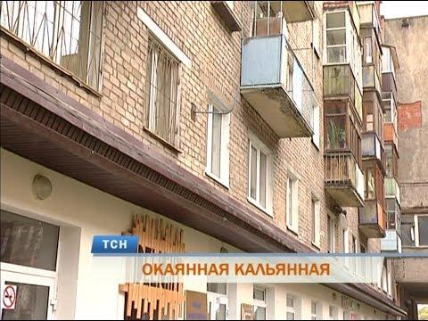 Шум, мат и запах: в Перми жители пятиэтажки борются с кальянной