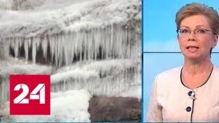 """""""Погода 24"""": ледяной дождь обрушился на юго-запад европейской России - Россия 24"""